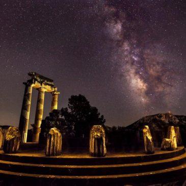 """Αυτή είναι η """"Πεμπτουσία"""" της Ελληνικής Ιδεολογίας."""