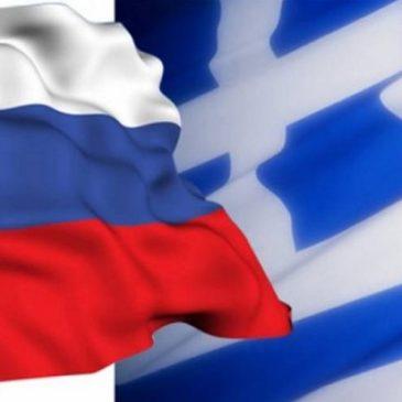 """ΕΚΤΑΚΤΟ – Ρωσία: """"Θα δώσουμε στην Ελλάδα την οικονομική βοήθεια που χρειάζεται"""""""