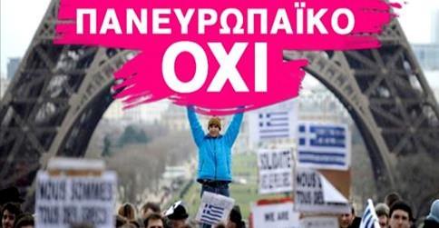 ΠΑΝΕΥΡΩΠΑΙΚΟ ΟΧΙ…ΧΙΛΙΑΔΕΣ ΕΥΡΩΠΑΙΟΙ ΥΠΟΓΡΑΦΟΥΝ !!!
