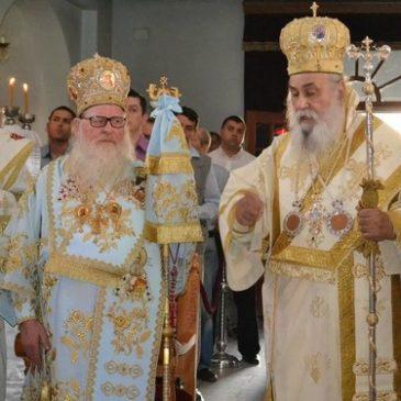 Σε 5 Τρισεκατομμύρια ευρώ υπολογίζεται η περιουσία της Εκκλησίας !!! Γιατί δεν μας βοηθάνε ?