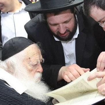 Ο Ραβίνος Chaim Kanievsky ανακοινώνει επίσημα, την ημερομηνία της άφιξη του μεσσία τους (Αντίχριστου)!!!