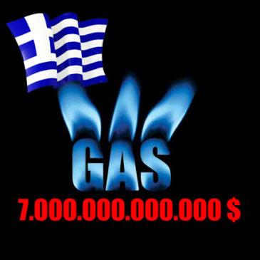 7 ΤΡΙΣ η αξία των Ελληνικών αποθεμάτων φυσικού αερίου της ΑΟΖ μας.