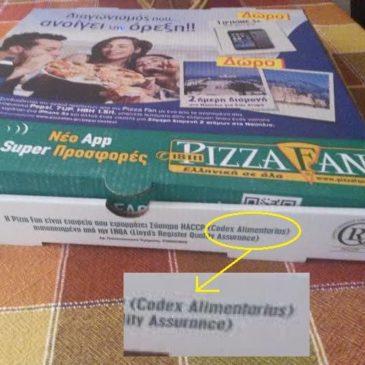 Ο Codex Alimentarius στις συσκευασίες της Pizza Fan ! (Video)