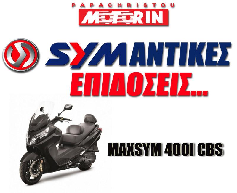 Πωλήσεις καινούργιων και μεταχειρισμένων μοτοσυκλετών, Ανταλλακτικά, αξεσουάρ μηχανών και ολοκληρωμένο συνεργείο - service.