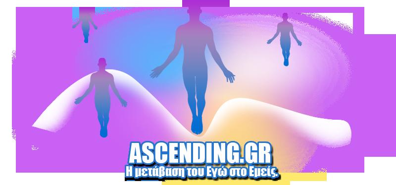 Ascending.gr
