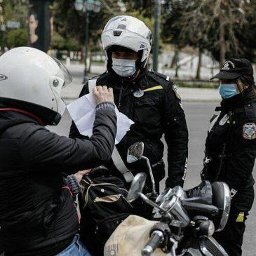 Πρόστιμο σε 1.631 άτομα για άσκοπη μετακίνηση – Ascending.gr